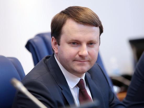 Орешкин объявил о подготовке «непопулярных решений» для россиян