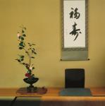Очищение квартиры от негативных энергий. Практика, медитация. Эзотерика и духовное развитие.