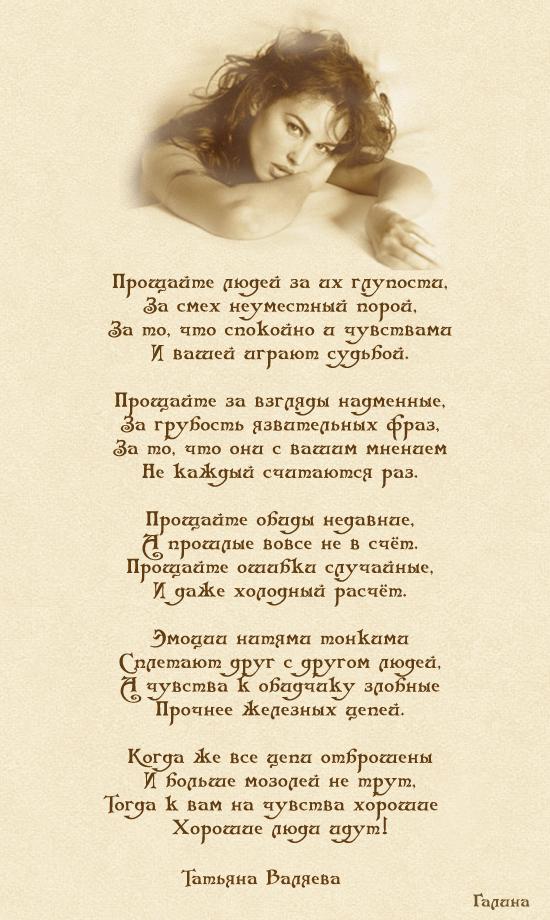 квартиру длительный выразить обиду в стихах факты Санкт-Петербурге для