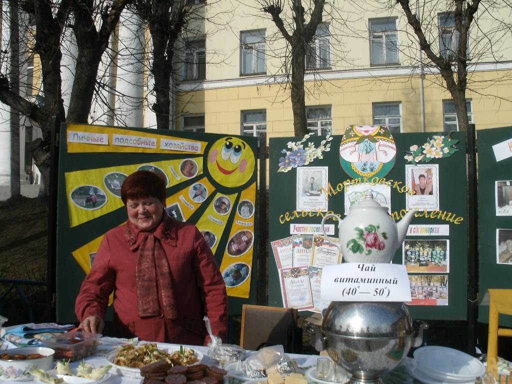 Мортковское  сельское  поселение на  ярмарке