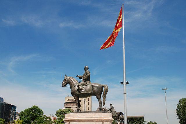 В Македонии парламентский комитет утвердил проект о переименовании страны