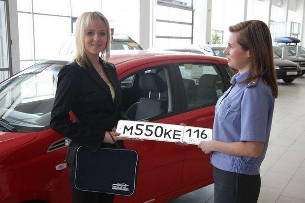 В России готовится масштабная реформа регистрации автомобилей