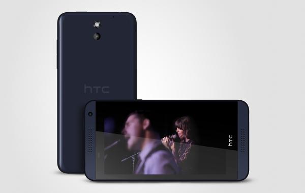 У HTC появится еще один большой смартфон