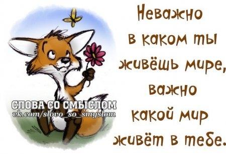 Языческие славянские праздники и христианство
