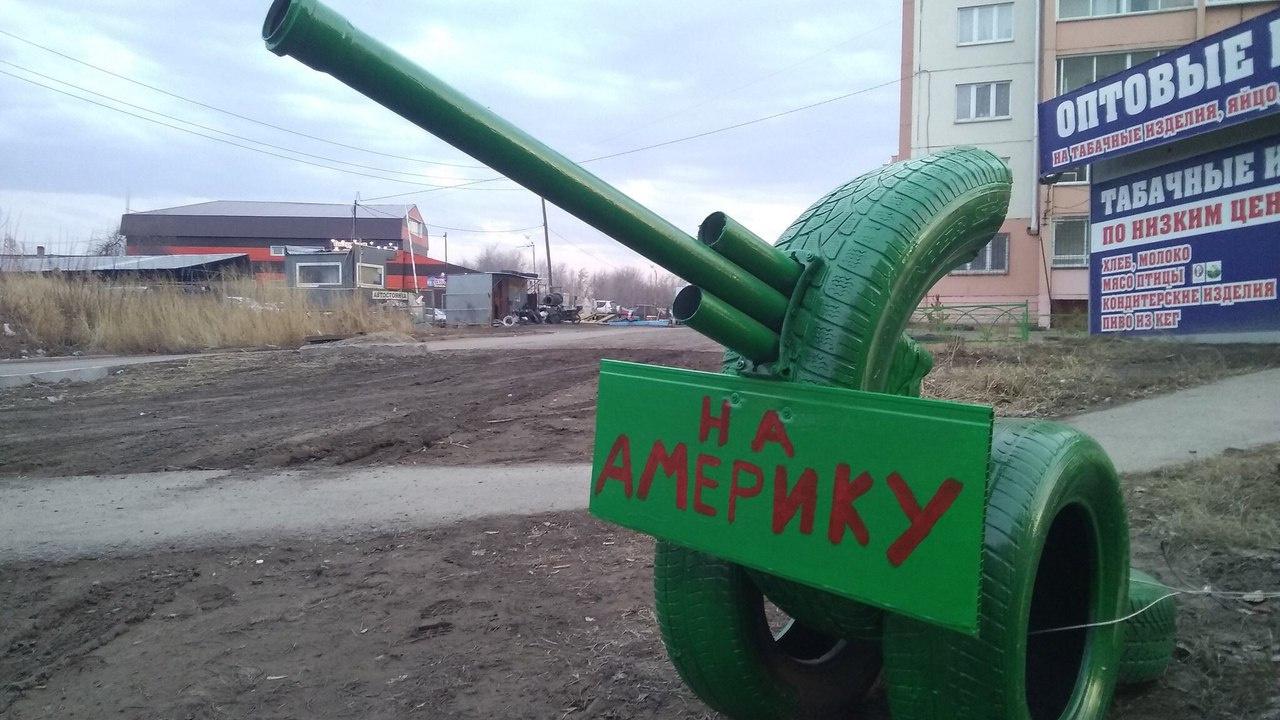 Фотографии с российских прос…
