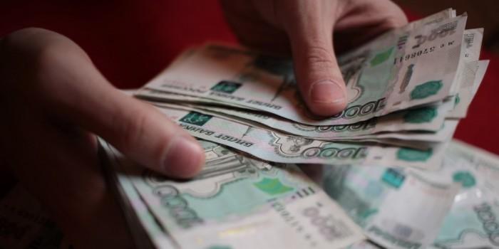 Moodys улучшило прогноз по российской экономике