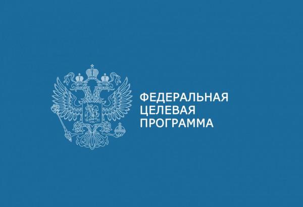 В Севастополе будет создана …