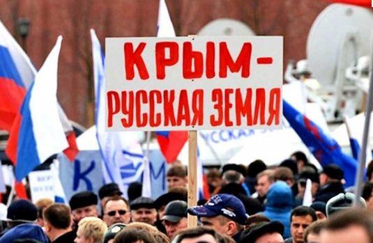Москва может выставить Киеву…