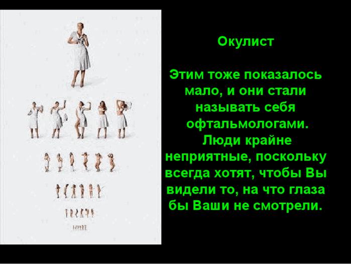 viewer (14) (700x525, 134Kb)