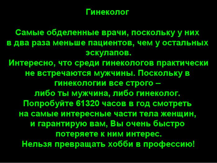 viewer (15) (700x525, 80Kb)