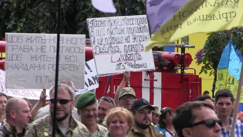 Это их выбор: Запад Украины …