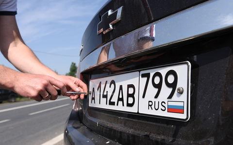 Можно ли сохранить номерные знаки при смене автомобиля?