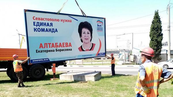 Алтабаева наобещала своим из…