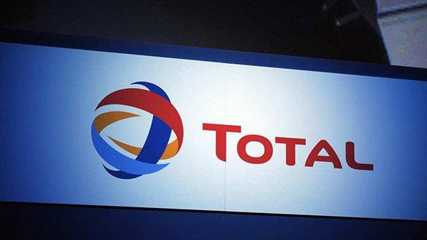 CNPC выкупила долю Total в иранском месторождении газа «Южный Парс-11»