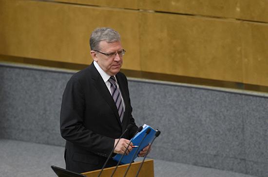 России предрекли сокращение трети служащих из-за цифровизации услуг