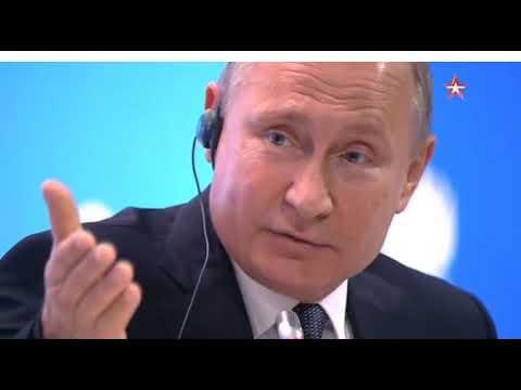 """""""Просто подонок"""". Путин назвал Скрипаля предателем Родины"""