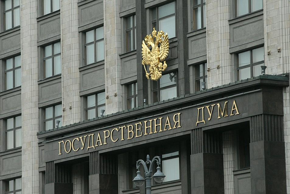 В Госдуме надеются, что на Украине у власти появятся адекватные люди
