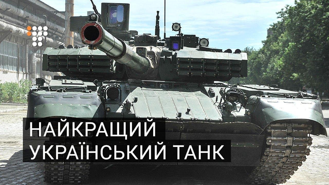 Т-84 БМ «Оплот» - танковый «Франкенштейн» Незалежной.<br /> «Новейшие танки» создаются из останков техники 4-5-й категории хранения