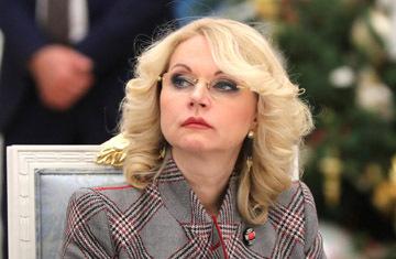 Голикова обещала рост пенсий…