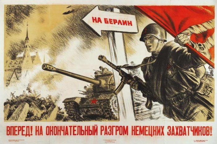 Россия, хватит оправдываться! Пора предъявлять счета к оплате, и пожёстче