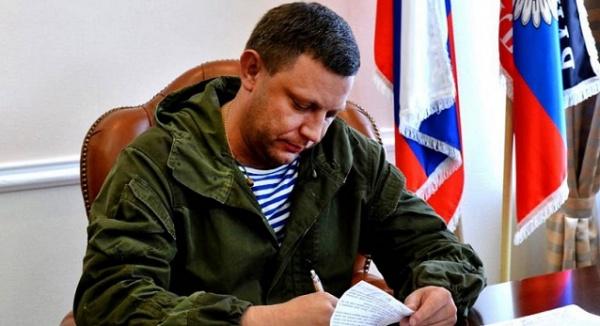 ВДонецке опровергли слухи озапрете жителям ДНР выезжать наУкраину