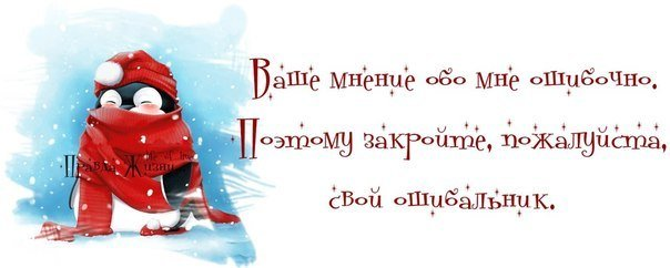 http://mtdata.ru/u28/photo6F99/20196247726-0/original.jpg#20196247726
