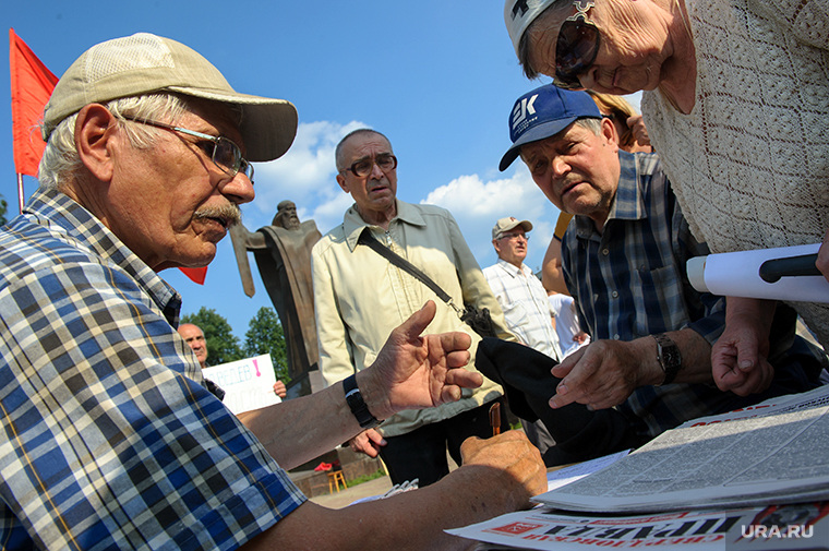 Запрет досрочного выхода на пенсию спасет Россию от жесткой реформы