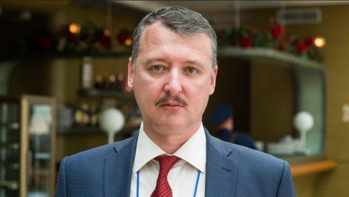 Экс-комбат ДНР ответил на оскорбления Стрелкова: Он элементарно врёт
