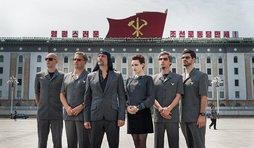 Любимая группа Ким Чен Ына даст концерт в Петербурге