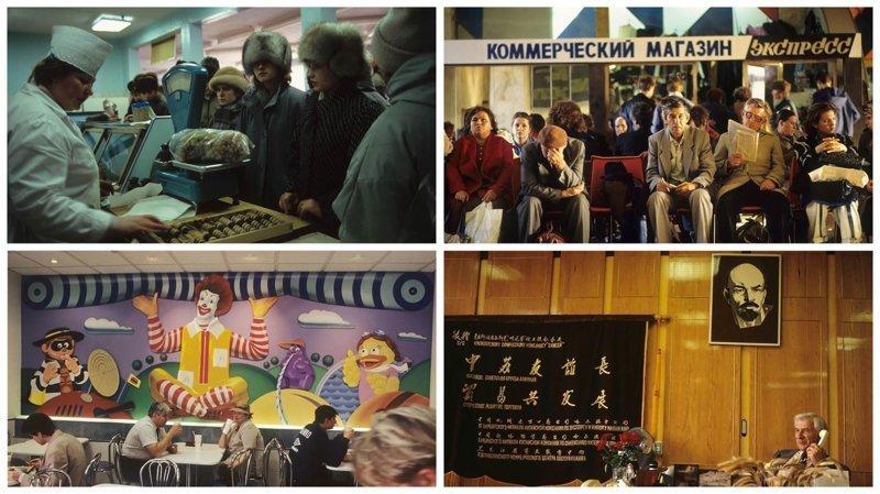 Россия сразу после развала Советского Союза: фотографии Жан-Поля Гийото