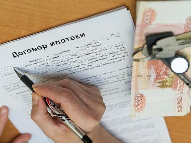 Ставки по ипотеке в России могут вырасти до 10-10,5% годовых