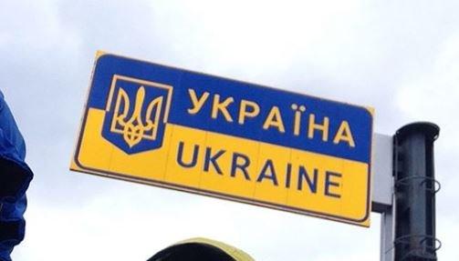 Путин предложил Украине вариант по Донбассу