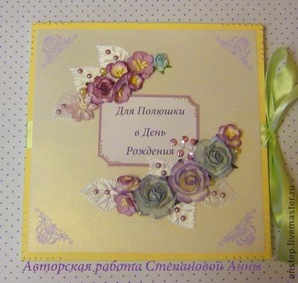 Работы Анны Степановой с мои…