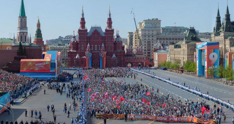Участники «Бессмертного полка» в Москве смогут найти себя на гигантской панораме в 20 миллионов пикселей
