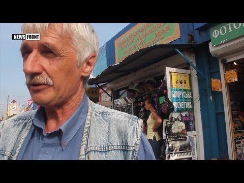 Украинцы хотят смотреть русский футбол — Мединский