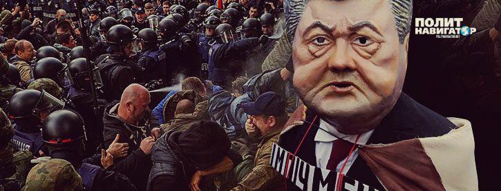 Протесты на улицах Киева неминуемо движутся к силовой развязке