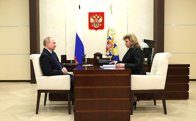 Встреча с Уполномоченным по правам человека Татьяной Москальковой - НОВОСТИ НЕДЕЛИ