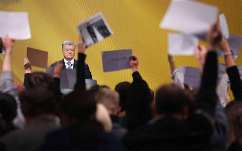 В Комитете экономистов Украины о Порошенко: Взять в долг и выдать за победу