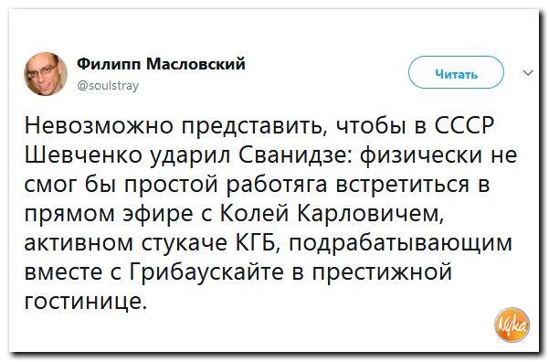 http://mtdata.ru/u28/photo7434/20978337865-0/original.jpg