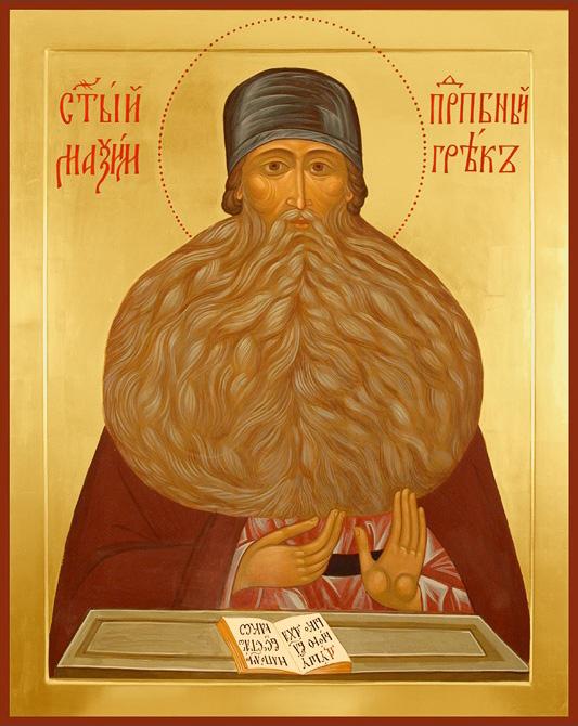 Преподобный МакÑим Грек. Икона