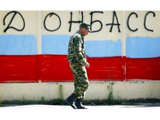 Судьба Донбасса: сложные итоги простыми словами