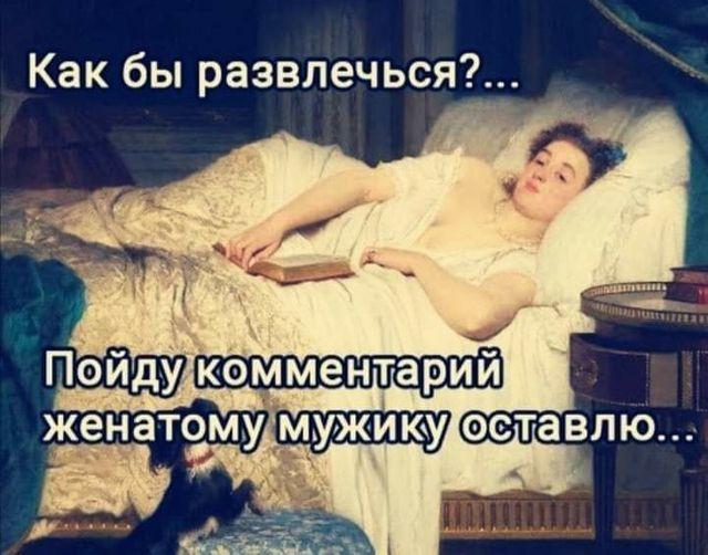 Муж говорит жене:  — Что-то тревожно у меня на душе…