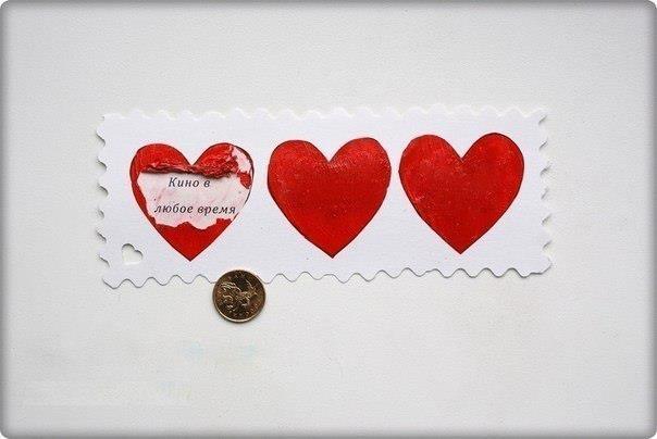 Подарок открытка для любимого мужчины