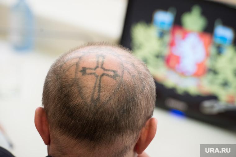 Уральский депутат с татуировкой на голове не сядет за поножовщину.