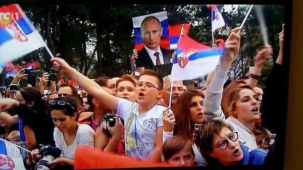 Визит российского президента