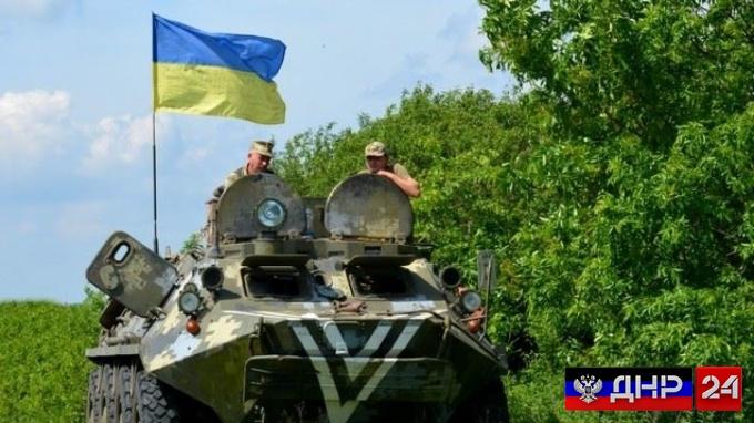 Минобороны ДНР: группировка ВСУ насчитывает 33 тыс. человек вдоль всей линии соприкосновения