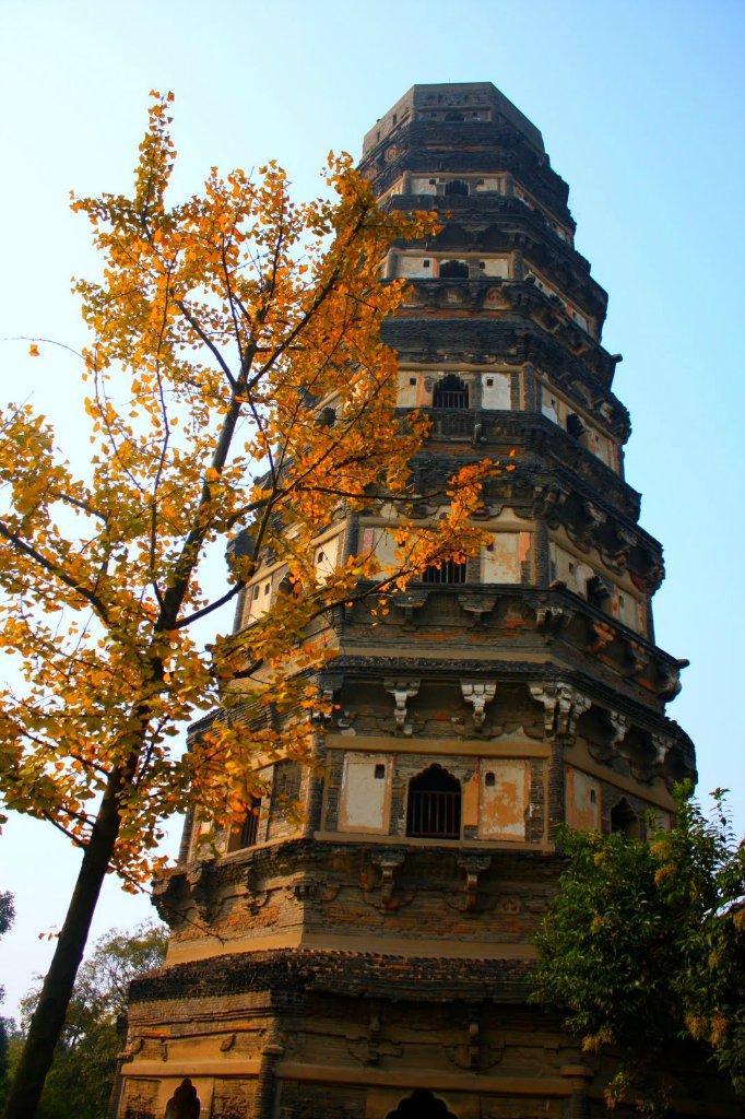 7. Пагода Tiger Hill