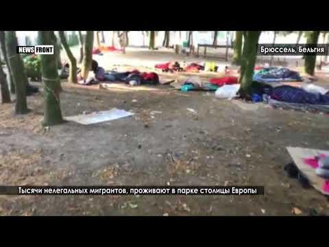 Как живут нелегальные мигранты в парке и метро столицы Европы