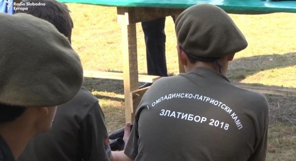 МВД Сербии закрыло военно-патриотический лагерь «Златибор»
