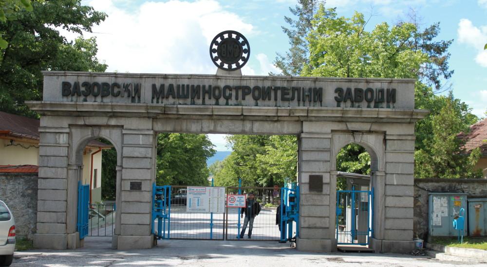 Болгарские заводы зарабатывают на поставках оружия ближневосточным боевикам
